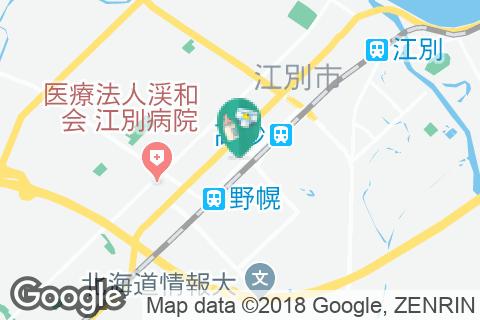 スタジオアリス イオン江別店の授乳室・オムツ替え台情報