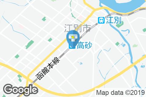 ロイズ上江別店(1F)のオムツ替え台情報