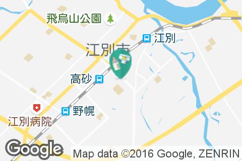 西松屋 江別店の授乳室・オムツ替え台情報