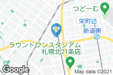 ロイヤルホスト麻生店(1F)のオムツ替え台情報