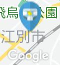 コメダ珈琲 江別一番町店のオムツ替え台情報