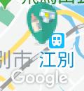 荻ヶ岡児童センターの授乳室・オムツ替え台情報
