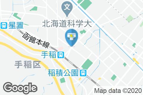 ガスト 札幌手稲店のオムツ替え台情報