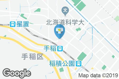 サツドラ 手稲・前田2条店(1F)のオムツ替え台情報