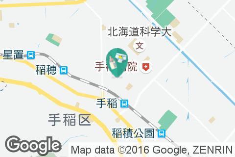 札幌市手稲曙温水プールの授乳室・オムツ替え台情報