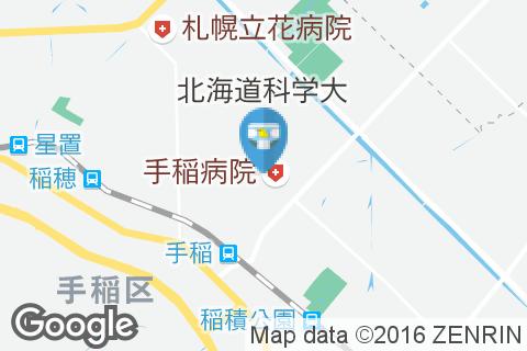 ゲオ札幌手稲店(1F)のオムツ替え台情報