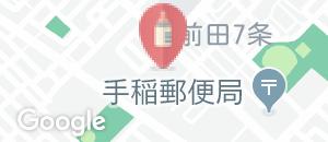 医療法人澤山会 グループホームズ手稲の授乳室情報