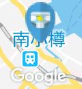 オートバックス・小樽店のオムツ替え台情報