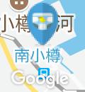 小樽洋菓子舗ルタオ本店のオムツ替え台情報