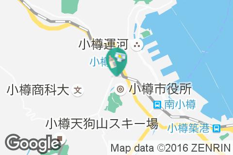 小樽市保健所の授乳室・オムツ替え台情報