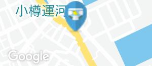 廻転すし とっぴ~(2F)のオムツ替え台情報