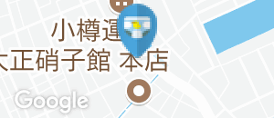 おたる政寿司ぜん庵(2F)のオムツ替え台情報