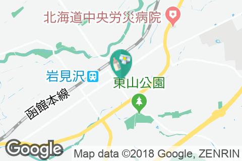 岩見沢市立中央児童館の授乳室・オムツ替え台情報