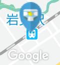岩見沢駅(改札外)のオムツ替え台情報