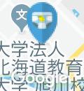 株式会社ダイイチ 旭町店(1F)のオムツ替え台情報