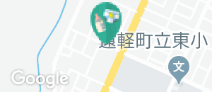遠軽町ひがし児童館の授乳室・オムツ替え台情報