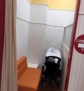 イオン大和ショッピングセンター(3階 赤ちゃん休憩室)の授乳室・オムツ替え台情報
