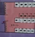 菩提寺PA(下り線)(1F)のオムツ替え台情報