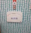 吉野川サービスエリア上り線の授乳室・オムツ替え台情報