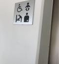 宇佐神宮(1F)のオムツ替え台情報