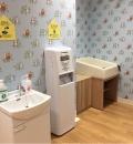 イオンスタイル仙台卸町(3F)の授乳室・オムツ替え台情報