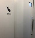 桶川市役所(2F)の授乳室情報