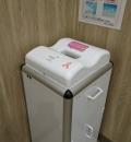 大津サービスエリア下り線(1F)の授乳室・オムツ替え台情報