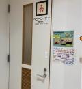 EXPASA富士川(上り線)(1F)の授乳室・オムツ替え台情報