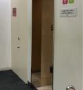 ラフォーレ原宿(3F)のオムツ替え台情報