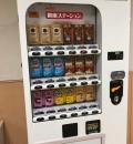 イオン札幌麻生店(3F)の授乳室・オムツ替え台情報