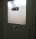 青森空港(2F)の授乳室・オムツ替え台情報