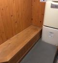 大山恵みの里の授乳室・オムツ替え台情報