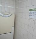 北秋田市役所森吉山ダム広報館(1F)のオムツ替え台情報