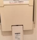 auショップ 横浜星川店のオムツ替え台情報
