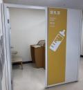 Ks ケーズデンキ 足立店(4F)の授乳室・オムツ替え台情報