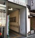 静岡中央子育て支援センター 交流サロン(4F)の授乳室・オムツ替え台情報