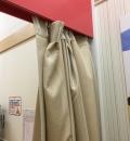イオンタウン塩釜ショッピングセンター(2階)の授乳室・オムツ替え台情報