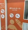 ミスターマックス 小倉北店(1F)