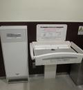 サンシャインシティ B1 女子トイレ(1F)のオムツ替え台情報