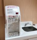 アスナル金山(2F)の授乳室・オムツ替え台情報