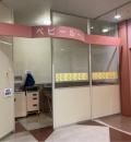 CC PLAZA(2F)の授乳室・オムツ替え台情報