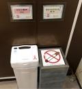 ホテル メルパルク東京(1F)の授乳室・オムツ替え台情報