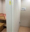 目黒区立大橋図書館(9F)の授乳室・オムツ替え台情報