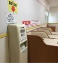メグリア本店(3階 本屋さん奥)の授乳室・オムツ替え台情報