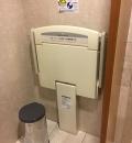 ホテルセンチュリー静岡(1F)の授乳室・オムツ替え台情報