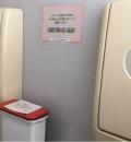 川崎市立川崎病院(3F)の授乳室・オムツ替え台情報