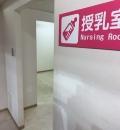 東急ハンズ江坂店(3F)の授乳室情報