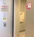 中野坂上 サンブライト ツインビル(1F)のオムツ替え台情報