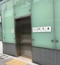 江東区豊洲駅北口ロータリー 公衆トイレ(1F)のオムツ替え台情報