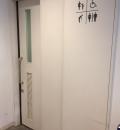 コンフォートホテル東京清澄白河(1F)のオムツ替え台情報